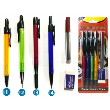 Side Button Shaking Pencil 12/Pk