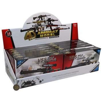 4D ASSEMBLY MODEL GUN