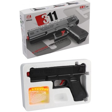 E11 BB GUN 23*15CM