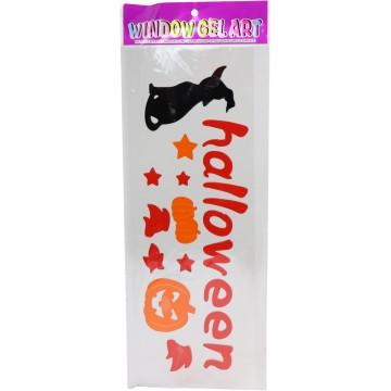 Halloween Gel Sticker (12)