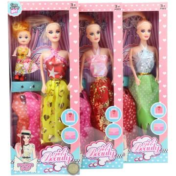 Beauty Dolls 32.5*13cm