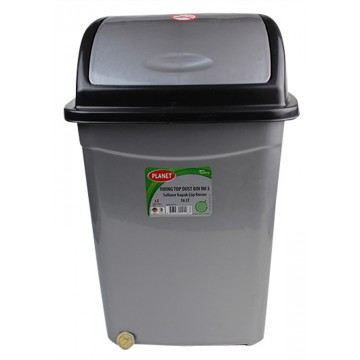 4L Swing Top Dustbin No.1