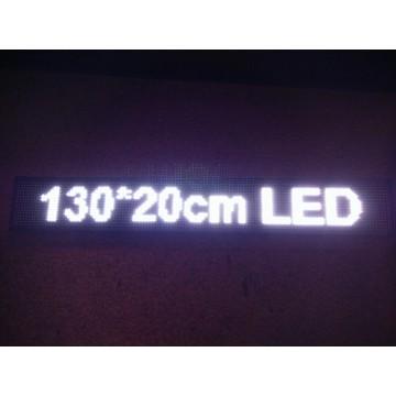 130*20CM WHITE LED SIGN
