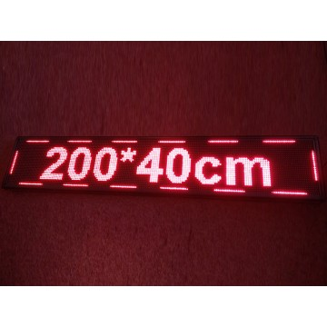 200*40CM LED SIGN
