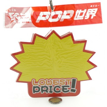20PCS PROMOTION CARD(LOWEST PRICE)