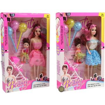 Beauty Dolls 20.5*33*5.5cm