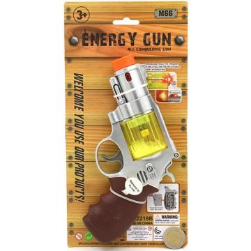 M66 ENERGY GUN