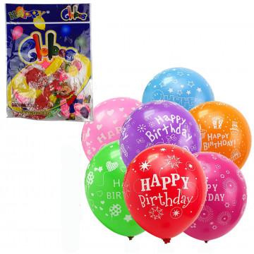 20pcs Happy Birthday...