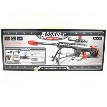 ELECTRIC CRYSTAL BULLET GUN